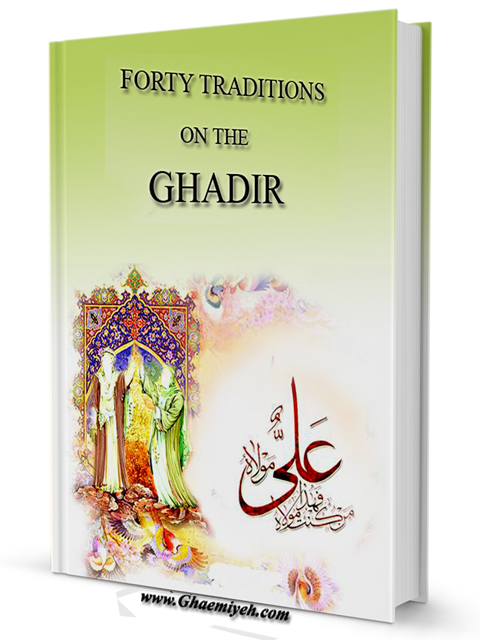 FORTY TRADITIONS ON THE GHADIR