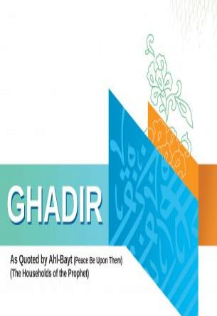 Ghadir as Narrated by Ahlulbayt s a en 2014 05 14