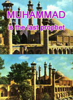 mohammad is the last