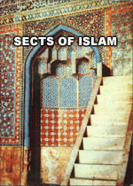 sects of islam